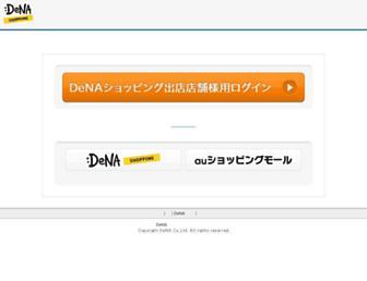 Main page screenshot of bidders.co.jp