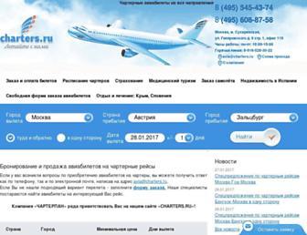 596f613eb9d48ba2b7cd107ad7956570571cc537.jpg?uri=charters