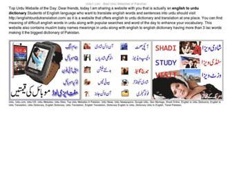 598149ccea594b73a98995de93917521c4d7bcf1.jpg?uri=urdu1