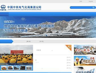 Main page screenshot of eeb.cn