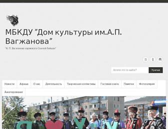 dk-vog.ru screenshot
