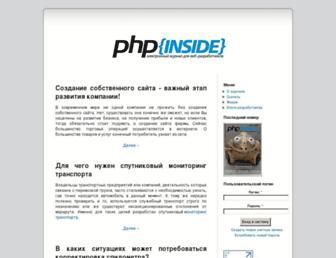 599bbece35cab79cb3dc86443499387b57e45540.jpg?uri=phpinside