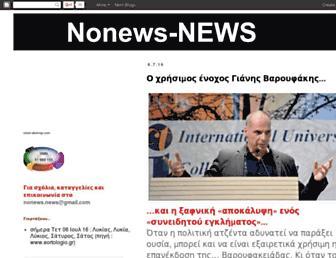 599d091559bcf52dbabc2e30107ad29421dce25f.jpg?uri=nonews-news.blogspot