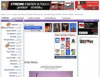 Thumbshot of Urdunews.com.pk