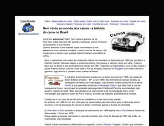 59b6680e72786e733bf40412460cf0ac986aed99.jpg?uri=carros.viaki