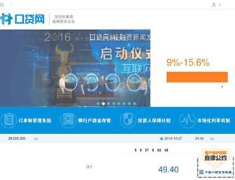 Thumbshot of Qdai.com.cn