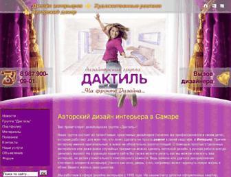59dbe2ffea271c83706a7b9927ffd64de8c130ea.jpg?uri=front-design