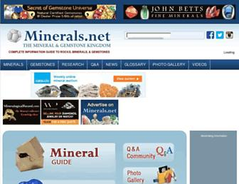 minerals.net screenshot