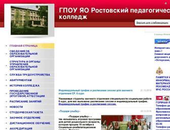 59e6325193d0c2fd70654c8b25ac8cfb428fce5e.jpg?uri=rostov-pc.edu.yar