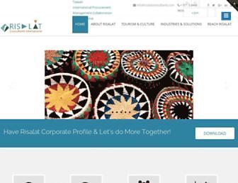 risalatconsultants.com screenshot
