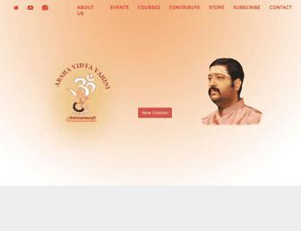 arshavidyavahini.org screenshot