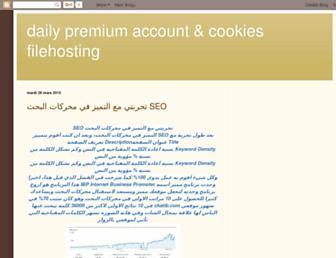 premiumaccount-cookies-filehosting.blogspot.com screenshot