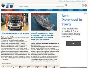 Main page screenshot of vpk.name