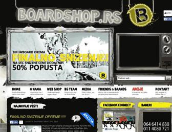boardshop.rs screenshot