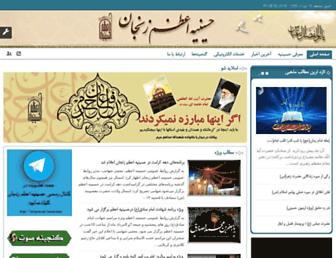 Thumbshot of Haz.ir
