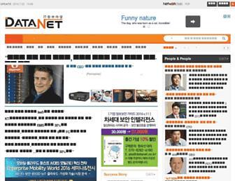 Thumbshot of Datanet.co.kr