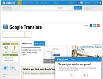 google-translate.en.softonic.com screenshot