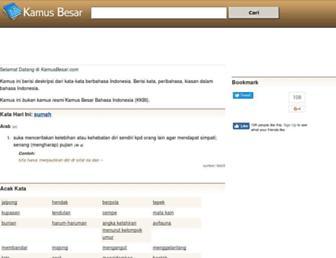 kamusbesar.com screenshot