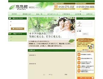 Thumbshot of U-u-kan.jp