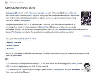 ro.m.wikipedia.org screenshot