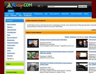 ruclip.com screenshot