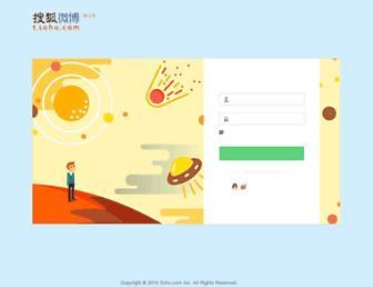 t.sohu.com screenshot