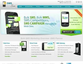 smssure.com screenshot