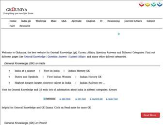 gkduniya.com screenshot