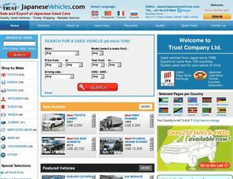 japanesevehicles.com screenshot