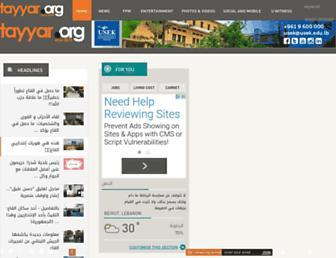 Thumbshot of Tayyar.org