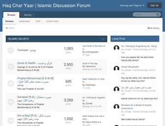 5af600b9de45cd65c3247721f711bd0529d29e18.jpg?uri=islamic-forum