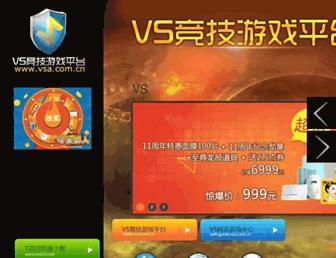 5afbe6936c5cca4e38876a0075f1f04f83a61957.jpg?uri=vsa.com