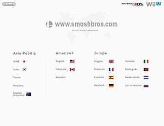 smashbros.com screenshot