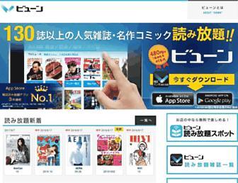 Thumbshot of Viewn.co.jp