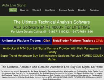 autolivesignal.com screenshot