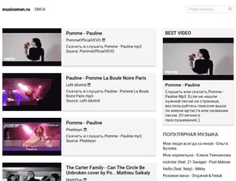 musicomen.ru screenshot