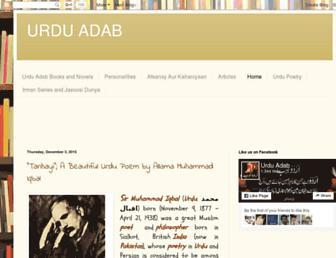urduadab4u.blogspot.com screenshot