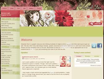 Main page screenshot of celestial-star.net