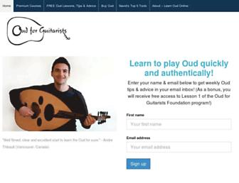 oudforguitarists.com screenshot
