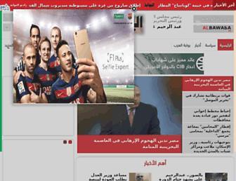 Thumbshot of Albawabhnews.com