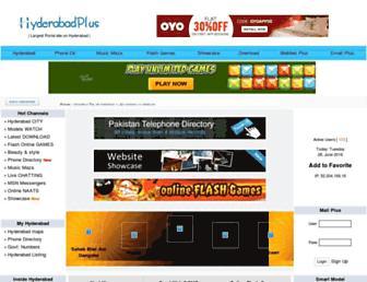 hyderabadplus.com screenshot