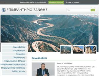 ebex.gr screenshot