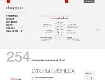 5b7f2c754ca2219362e96c42d93ec0c520925dc6.jpg?uri=deeplace
