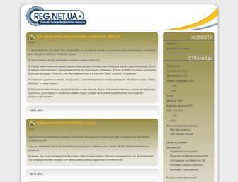 5b833c34af3fcaa365e475c86637184e1b320e72.jpg?uri=reg.net