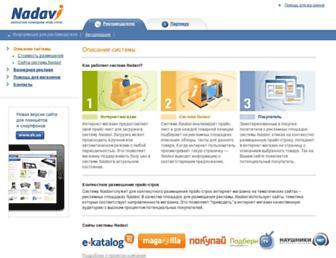 Main page screenshot of nadavi.net