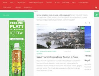imnepal.com screenshot