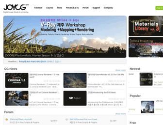 joycg.com screenshot
