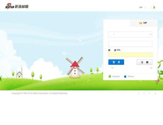 mail.sina.com.cn screenshot