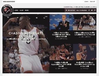 blazersedge.com screenshot