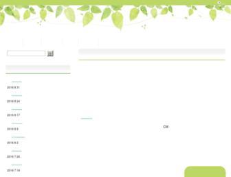 5bb239d6b0d04a686599a2836856194d3f468820.jpg?uri=kardashiansonline